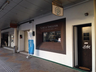 Circle English Academy Opens: The Beginning