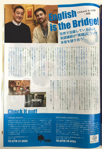 My Interview with PALET Magazine
