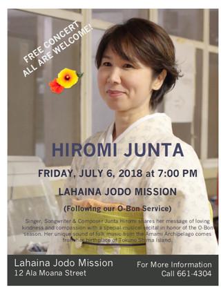2018年7月6日ハワイ ラハイナ浄土院にて公演