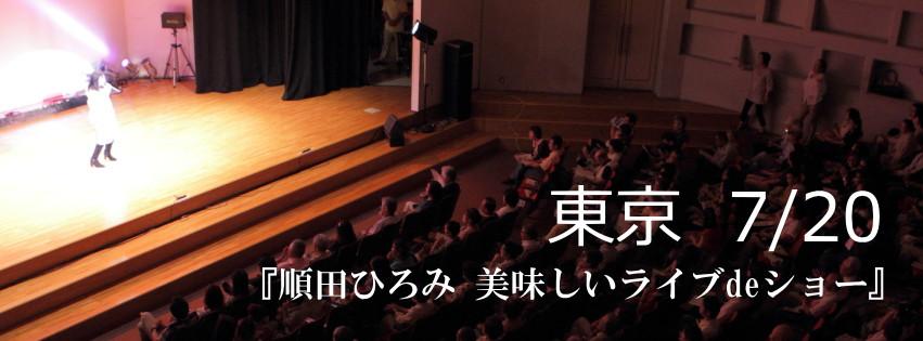東京KIVE.jpg