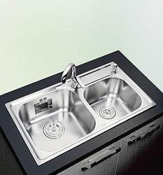 Stainless Steel Kitchen Sink Redbak.jpg