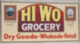 Hi Wo Grocery Store