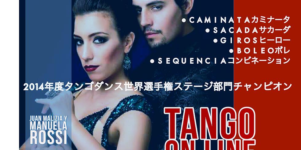 Juan Malizia  y Manuela Rossi  TANGO ON LINE