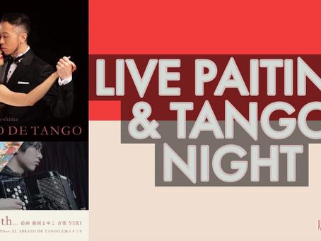 LIVE PAITING & TANGO NIGHTライブペインティグ×タンゴ×演奏By YUKI