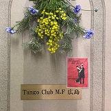 tangoclubmf1mini.jpg