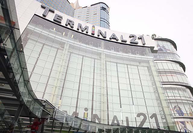 Terminal 21