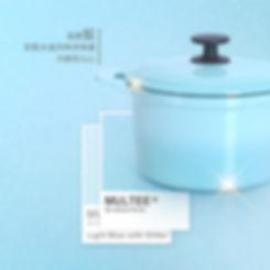 20晶鑽圓鍋 (4).jpg