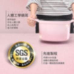 20晶鑽圓鍋 (7).jpg
