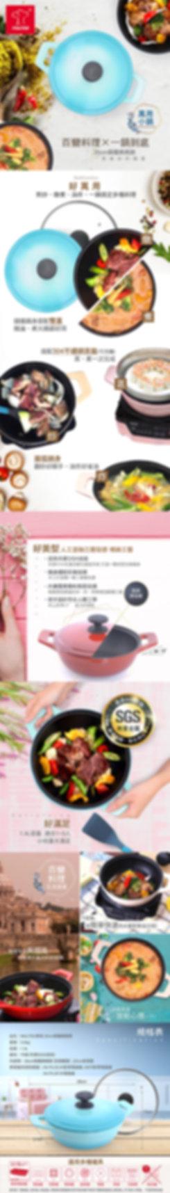 20媽媽鍋-980.jpg