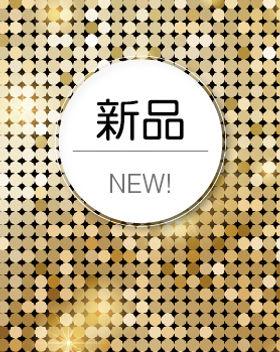 IMAGE-New arrival.jpg