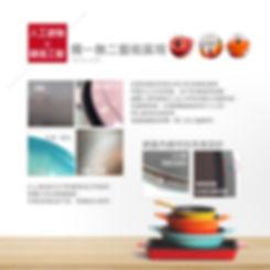 使用&產品說明-02.jpg
