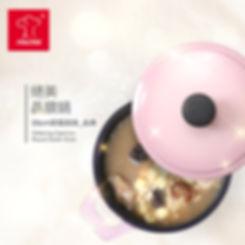 20晶鑽圓鍋 (1).jpg