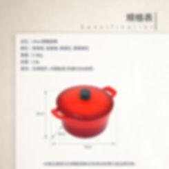 規格表-1000.jpg