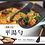 Thumbnail: UTENSILS-平湯勺【MULTEE摩堤_鑄鐵鍋系列用品】