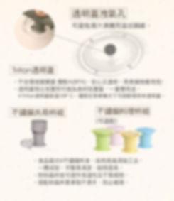 官網介紹-神氣鍋-06.jpg