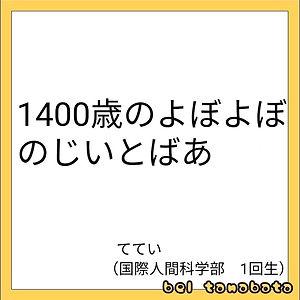 108448.jpg