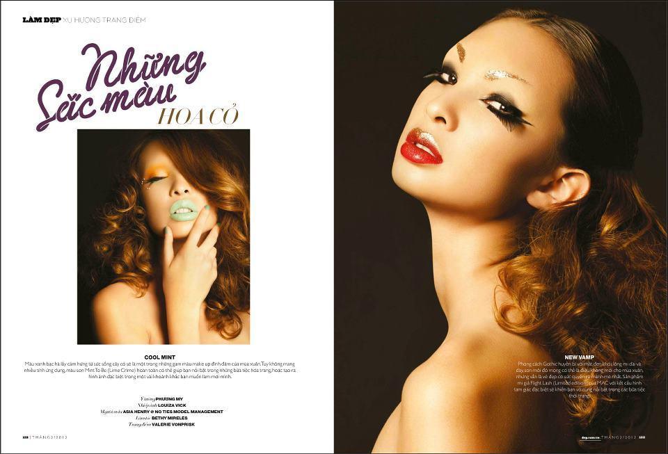 DEP Magazine