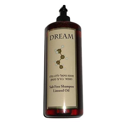 דרים שמפו פשתן טיפולי ללא מלח dream shampoo