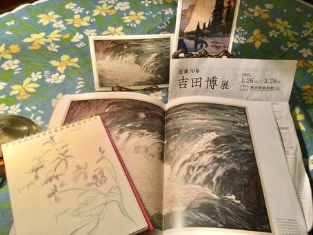 吉田博展@東京都美術館〜Visiting Yoshida Hiroshi:Commemorating the 70th Anniversary of his death