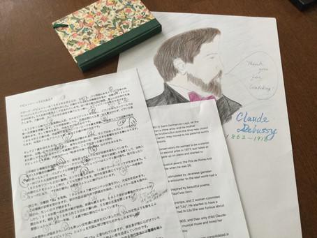 ドビュッシーって、どんな人?What's Debussy like?