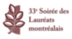 Logo soirée loréats 2018.png