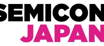 SEMICON Japan 出展のご案内