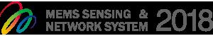 MEMSセンシング&ネットワークシステム展 2018 出展のご案内