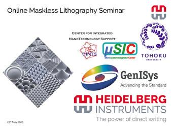オンライン マスクレスリソグラフィー セミナー開催のご案内
