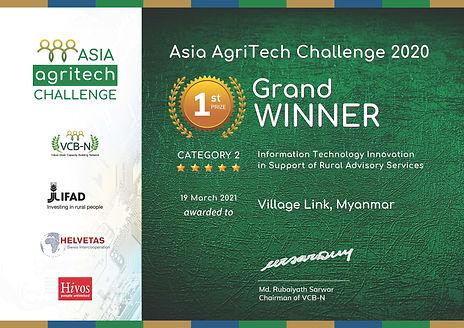 4_Prize-AAC Certificate - C2 Village Lin