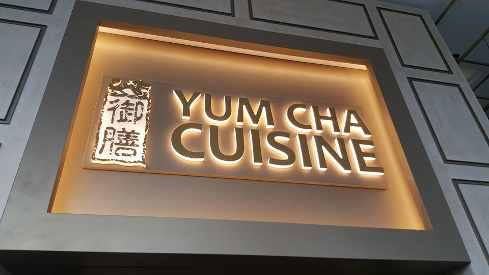Yum Cha Cuisine Ouside Sign