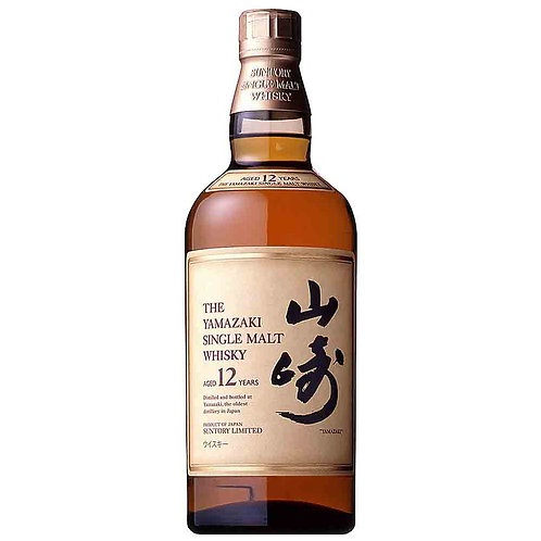 The Yamazaki 12 Years Old Single Malt Japanese Whisky