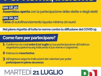 Per Roma, insieme. Assemblea e cena PD Roma Martedì 21 Luglio presso Agricoltura Nuova.