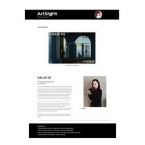 Virtual Exhibit in Stockholm 2020