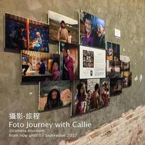 Camera Museum Malaysia 2017
