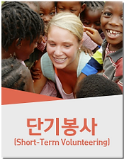 9)단기아동캠프.png