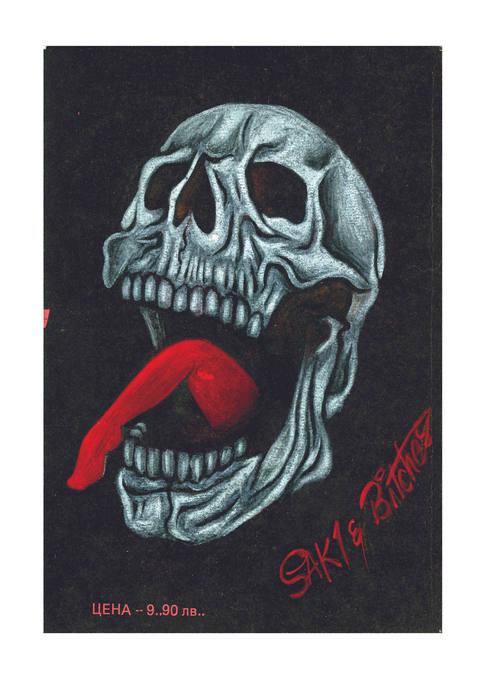 3A5-148x210-Portrait-SkullL.jpg