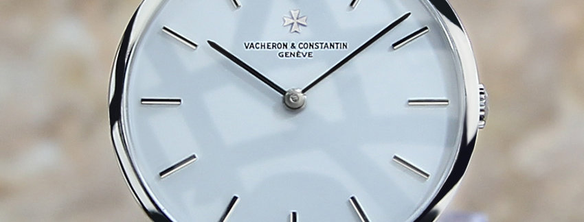 Vacheron & Constantin 7811 White Gold Watch