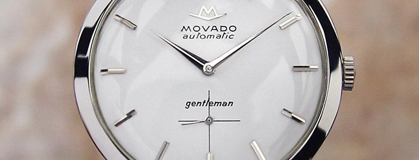 Movado Bumper Men's 34mm Dress Watch