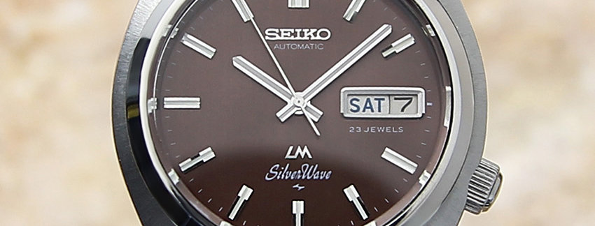 Seiko LM Lord Matic 5216 8040 Men's Watch