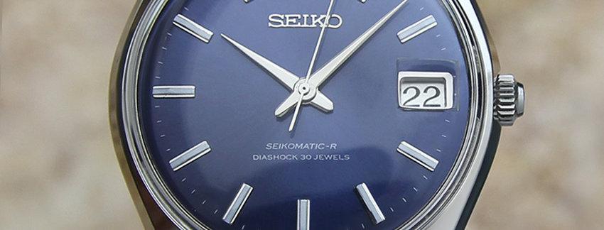 Seiko Seikomatic R 8305 8010 watches for sale