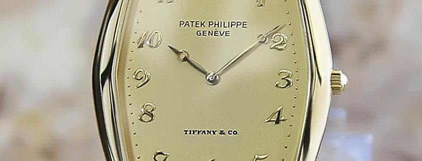 Patek Philippe 18k Gold Gondolo Ref 3842 1 Tiffany & Co