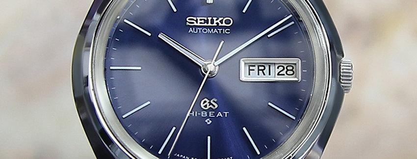 1971 Grand Seiko Hi Beat 5646 7010 Men's Watch