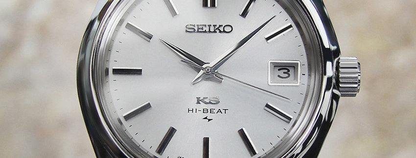King Seiko Hi Beat 4502 7000 Manual Watch | WatchArtExchange