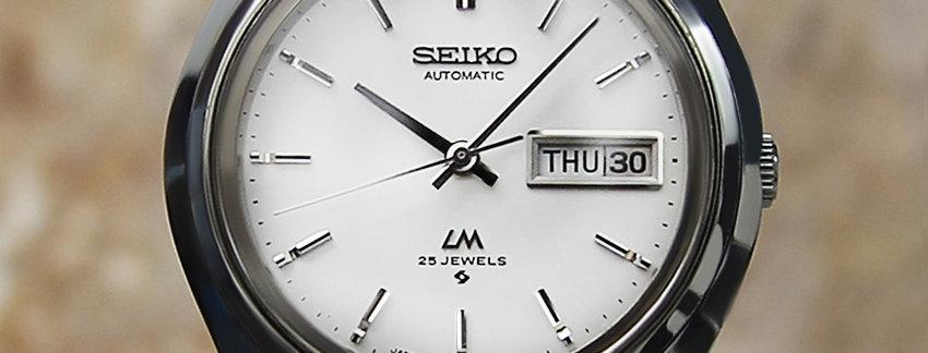 Seiko Lord Matic 5606 7192 Watch for Men | WatchArtExchange