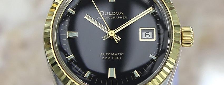 Bulova Oceanographer 333 1970 Men's Watch