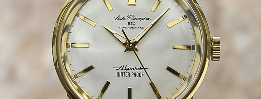 1960's Seiko Champion Alpinist Watch