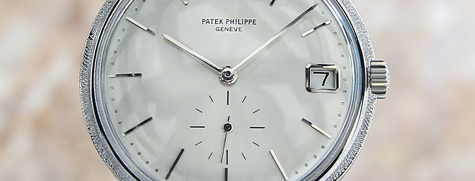 1970's Patek Philippe Calatrava Swiss Watch