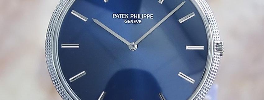 Patek Philippe Calatrava  18k White Gold Watch