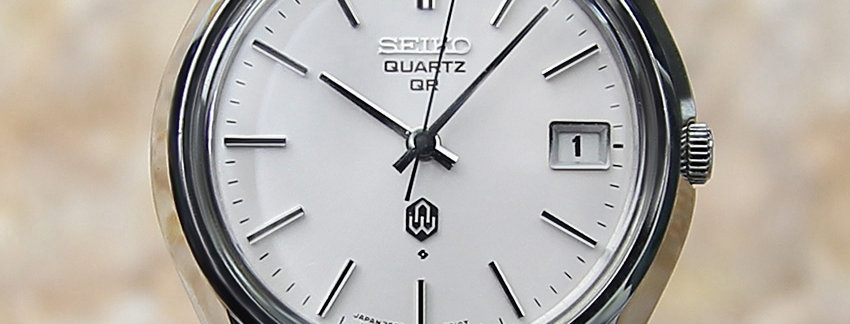 Seiko QR 3862-7020 Watch for Men | WatchArtExchange