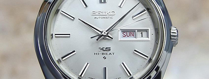 King Seiko Hi Beat 5625 7000 Men's Watch